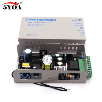 DC 12 V systemu kontroli dostępu do drzwi przełącznik zasilania 3A 5A AC 110 ~ 240 V dla RFID linii papilarnych urządzenia do kontroli dostępu urządzenie tanie i dobre opinie 5YOA Brak ACPower