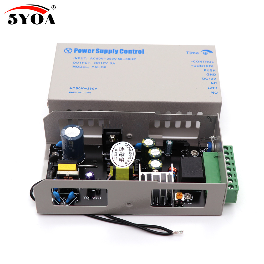DC 12V Door Access Control system Switch Power Supply 3A 5A AC 110~240V for RFID Fingerprint Access Control Machine DeviceDC 12V Door Access Control system Switch Power Supply 3A 5A AC 110~240V for RFID Fingerprint Access Control Machine Device
