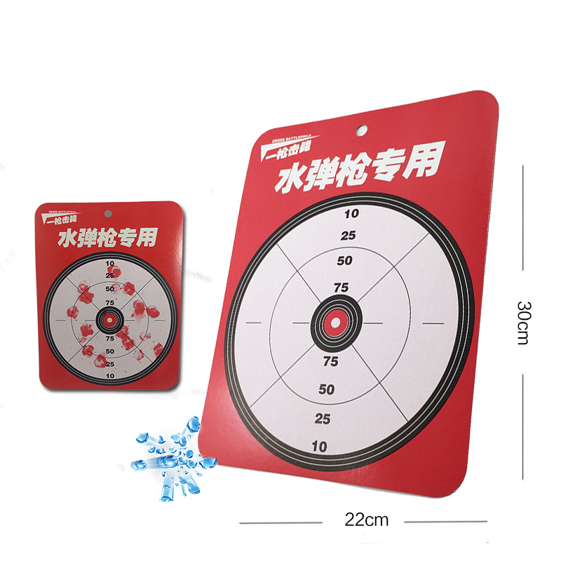 Color Change Shooting Discoloration Target Training for Water Bullet Ball Blaster Paintball Gun Kids Toys Outdoor Weapon