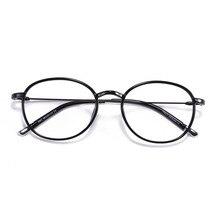 Ultra-light Round Computer Optical Glasses Women Eyeglasses Frames Men Male Pres