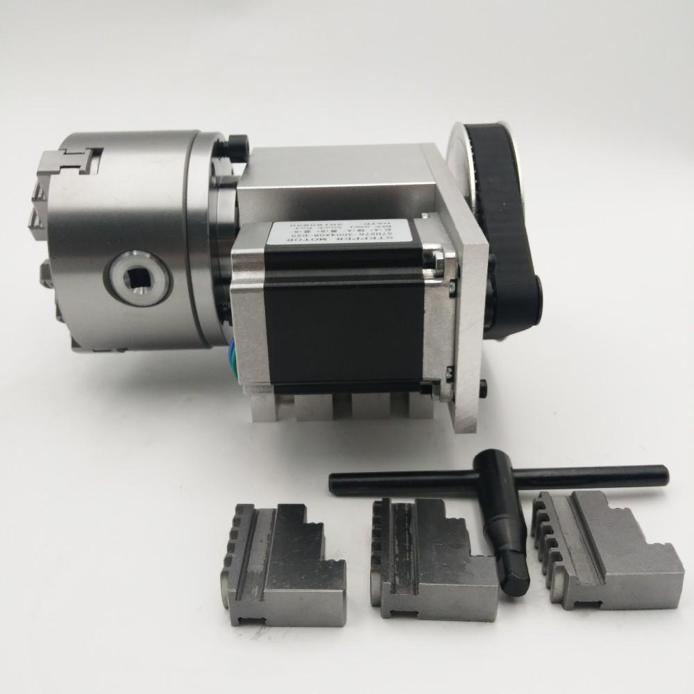 K11-100 Hollow Shaft (4)