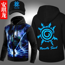 Anime NARUTO Akatsuki Cosplay Jacket Sweatshirts Thicken Hoodie Coat