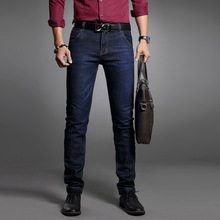 Four Seasons Man's Business Casual Comfortable Fashion Cotton Jeans Male Slim Fit Full Length Straight Plaid Pants