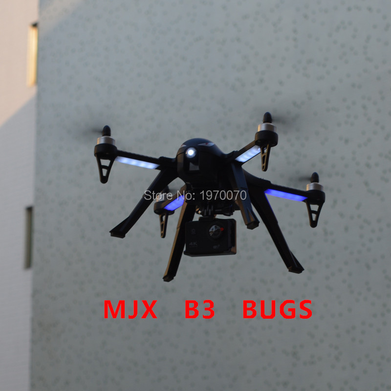 MJX B3 BUGS Brushless Motor 500M distance RC Drone Quadcopter Helicopter With Frame Hold Xiaoyi Sjcam