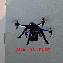 MJX B3 ошибок безщеточный 500 м расстояние Радиоуправляемый Дрон Quadcopter Вертолет с рамки провести xiaoyi SJCAM камера HD