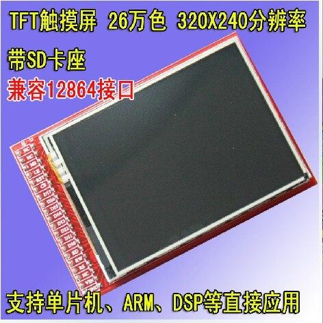 Clever Noenname_null 2,8 Zoll Tft-bildschirm Mit Touch Und Pcb Panel 240*320 Ili9320/ili9325/ili9328 Lcd-modul Display Lcm Unterhaltungselektronik Videospiele