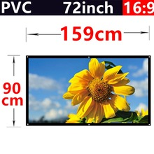 factory sale 72 Inch 16:9 PVC Fabric Matte With 1.1 Gain  projection screen Wall Mounted for hd 3d home theater  projectors free