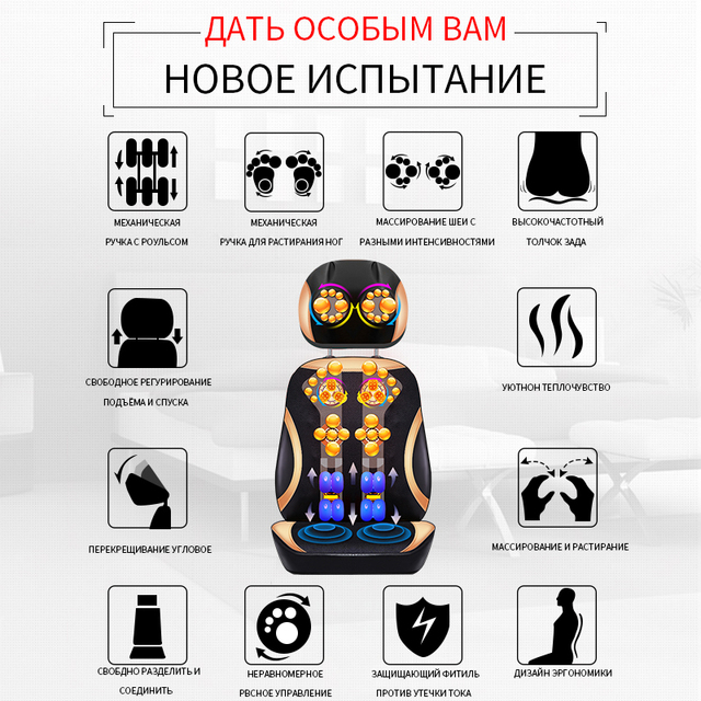 JinKaiRui Vibrating Electric Cervical Neck Back Body Cushion Massage Chair Massage Muscle Stimulator with Heating Device 3