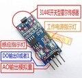 Holzer sensor de medição da velocidade do motor módulo sensor 3144E sensor de velocidade de contagem único circuito aberto