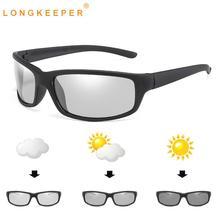 Fashion Men Photochromic Sunglasses Polarized Change Color Sun Glasses Male Chameleon Discoloration Glasses Goggles Gafas UV400 цена и фото