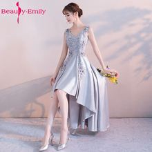 Beauty Emily New Arrival Short Cocktail Party Dresses 2019 O-neck Off the Shoulder Sleeveless A-Line V-neck Prom