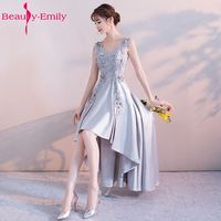 Beauty Emily New Arrival Short Cocktail Party Dresses 201 O neck Off the Shoulder Sleeveless A Line V neck Prom Dresses