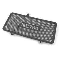 Motocicleta radiador protección de rejilla para HONDA NC750 NC 750 S/X NC750S NC750X NC 750 S/2012X2013, 2014, 2015, 2016, 17 18 Accesorios