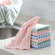 1 Pcs Stripe Coral Velvet Microfiber Cleaning Cloth Household Kitchen Towel Things Dishwashing Wipe Tablecloth 3 Colors Optional