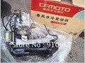 250cc CFMOTO trans 172 eje motor de la unidad de eje automático para buggies, vehículos todo terreno, go karts