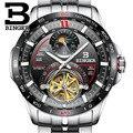 Мужские автоматические механические часы BINGER  модные повседневные спортивные часы из стали  Tourbillon