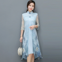 Beautiful 2018 high quality spring Summer Dress Mandarin Collar Retro Chinese Style Dresses Women Plus Size Women ClothingQH1274