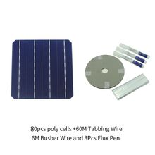 80Pcs Monocrystall Solar Cell 6×6 With 120M Tabbing Wire 10M Busbar Wire and 5Pcs Flux Pen