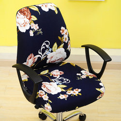 Modern 2pcs/set Elastic Office Computer Chair Cover Armchair Back Seat Cover Stretch Rotating Lift Seat Case Cover Without Chair