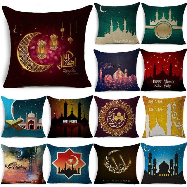 הרמדאן קישוט כרית כיסוי הרמדאן קארים מבורך עיד מובארק ירח מסגד פשתן דקורטיבי כריות ספה 40253