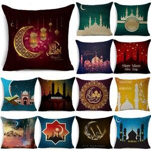 Image 1 - Ramadan Decoration Cushion Cover Ramadan Kareem Blessed Eid Mubarak Moon Mosque Linen Decorative Cushions Pillows for sofa 40253