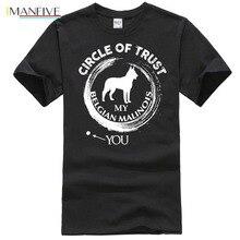 Бельгийская футболка Malinois T S - круглая футболка без надписей My You Лучший!