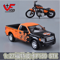 Ford F150  pickup Maisto 1:27 Davidson Motorcycle F Series Original simulation alloy car model Set Gifts for boys American truck