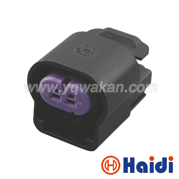 online buy whole gm harness connectors from gm harness shipping 5sets kit gm adapter wire harness connector 15326801 mainland