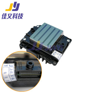 Image 5 - 100%Original&Brand New!!!4720 Locked Printhead for Epson 4720 ECO Solvent/UV Printer