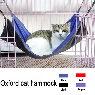 cat hammock new hot cute pet polyester rat rabbit chinchilla cat cage hammock small pet cat hammock new hot cute pet polyester rat rabbit chinchilla cat      rh   aliexpress