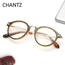 Cheap Retro Optical Frame Women Mens Clear Lens Glasses Plastic + Alloy Round Eyeglasses With High Quality Oculos De Sol