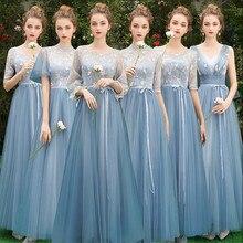 Новое платье подружки невесты цвета пыльного синего цвета, несравненное кружевное платье с длинным рукавом, милые вечерние платья на выпускной, Sukienki Dla Druhny Robe De Soriee
