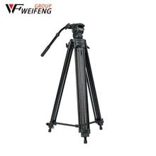 лучшая цена Weifeng WF-718 Professional Camera Tripods 1.8 Meters Three Camera Tripod Portable SLR DV Hydraulic Damping Platform