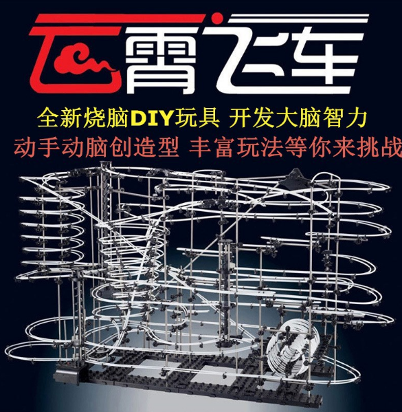 Twisted Space Model Adolescent Learning Toy Dynamics Teaching Manual Assembling Toys