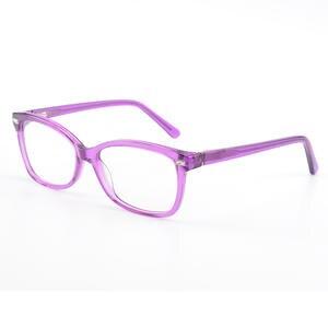 4173012af6d Eyeglasses Frame Men Optical Eye Glasses Frame Eyewear