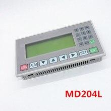 Текстовый дисплей MD204L поддерживает 232, 422, 485 коммуникации