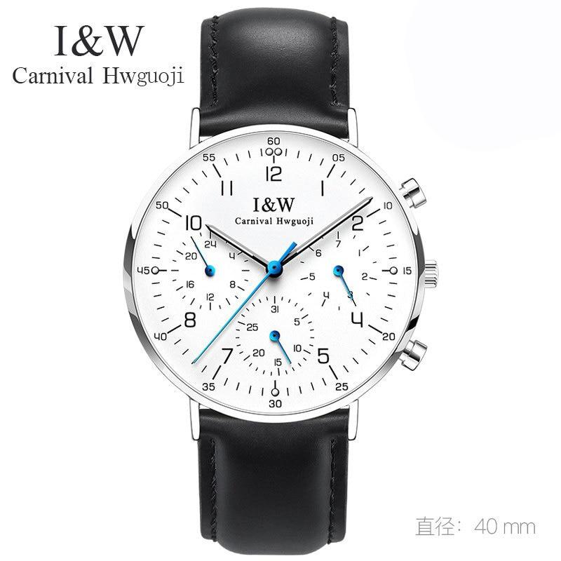Luxury Brand Carnival Watch Men Quartz Men's Watches Luminous Watch Male Waterproof Multiple Time Zone reloj hombre C8787G6-3 830931 601 free shipping 830931 001 830931 501 for hp probook 450 g3 470 g3 laptop motherboard da0x63mb6h1 i5 6200u cpu