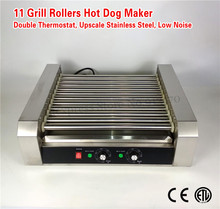 Hot Dog Roller Grilling Machine Stainless Steel Commercial Hotdog Maker 11-roller 2200-Watt Low Noise