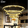 3 Circles 65W LED K9 Crystal Chandelier Hot Sale Diamond Ring Modern Stainless Steel Lamps