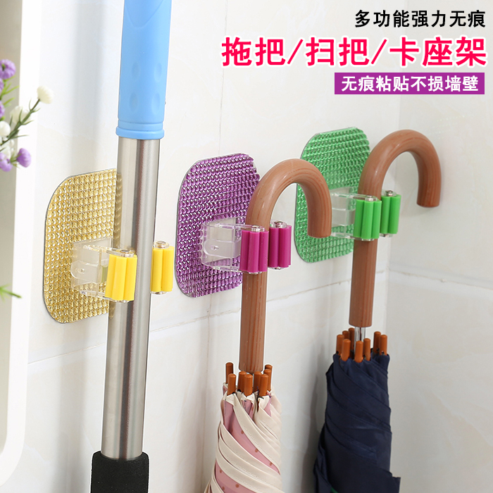 Bathroom Hardware Vidricshelves Metal Wall Mounted Mop Frame Shelf Multifunctional Balcony Wc Besmirchers Storage Rack Hanger Holder Hj-0716