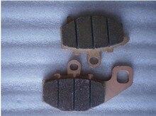 CFMOTO CF650-2 650CC atv utv задние тормозные колодки cf мото аксессуары бесплатная доставка