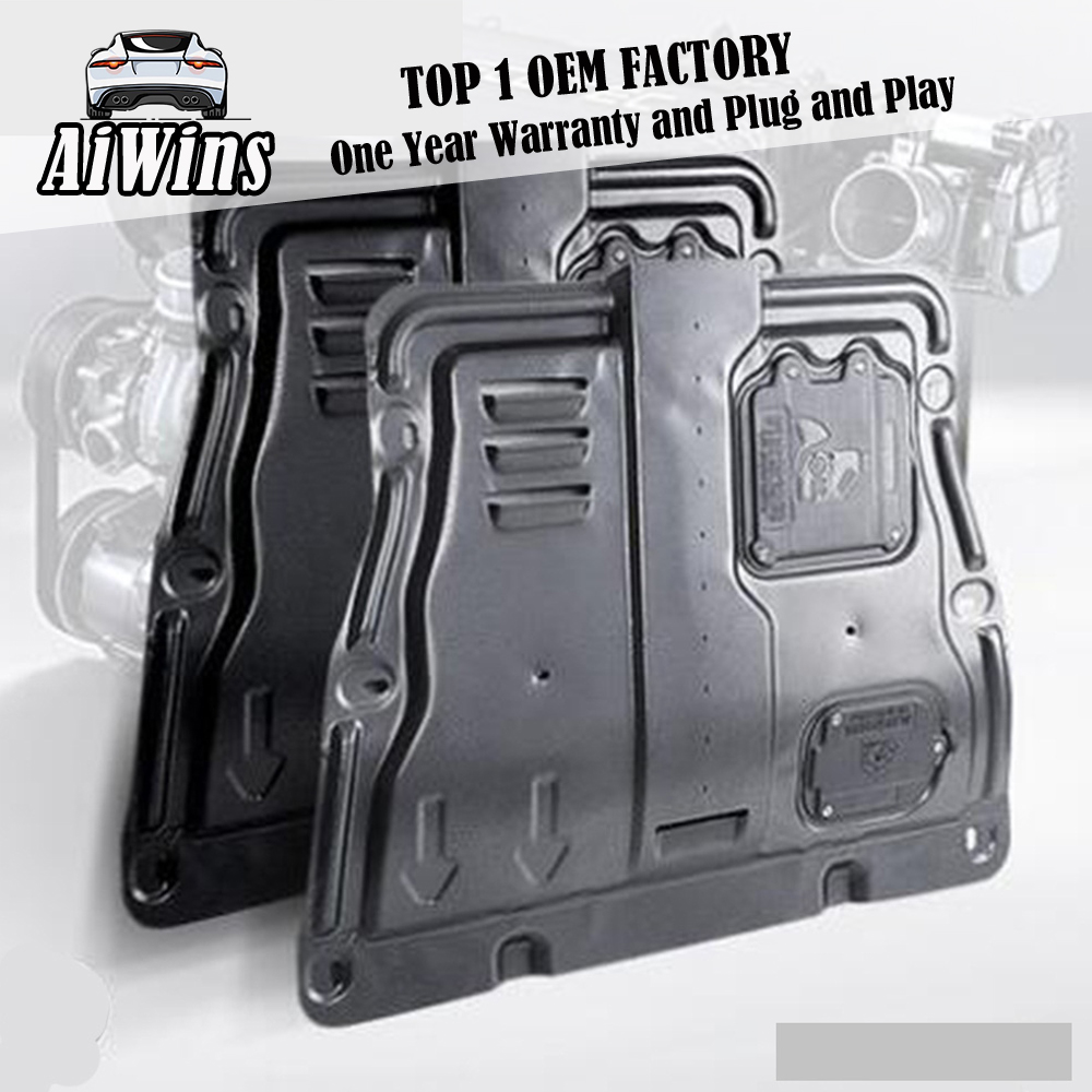 Car styling Plastic engine guard 2009 2015 For Corolla Engine skid plate fender alloy steel engine guard Car Acces Chassis Components     - title=