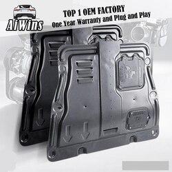 Car styling plastikowa osłona silnika 2009-2015 dla Corolla płyta ochronna błotnika silnika ze stali stopowej osłona silnika samochodu Acces