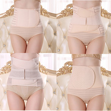 2019 New Postpartum Belly Band&Support  After Pregnancy Belt Belly Maternity Bandage Band Pregnant Women Shapewear Clothes postpartum belly band after pregnancy belt belly belt maternity postpartum bandage band for pregnant women shapewear reducers