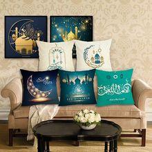 Halal Series Islam Muslim Lesser Bairam Cushion Covers Home Ramadan decoration 45x45 Decorative Beige Linen Pillow Case цена в Москве и Питере