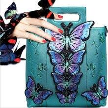 цены на National Style Butterfly Embroidered Women Fashion Leather Handbags Female Brand Shoulder Bag Casual Tote Cross Body Bag  в интернет-магазинах