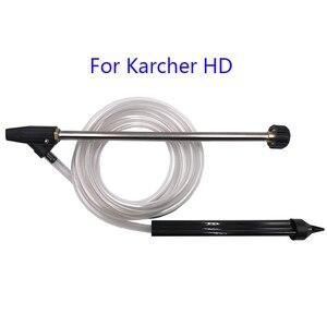 Image 1 - רטוב חול Blaster סט עם 3m צינור לאנס פרו מודלים, karcher HD דגם עם m22 נשי חוט מתאם