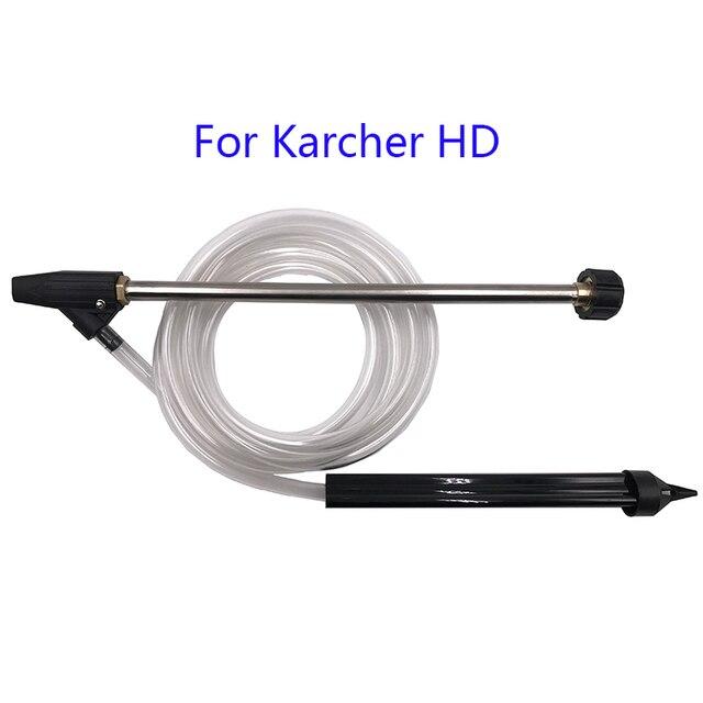 Set de chorro de arena húmeda con manguera 3m para modelos Karcher HDS Pro, modelo Karcher HD con adaptador de hilo femenino m22