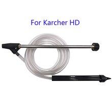 WET Sand Blaster ชุด 3 M ท่อสำหรับ Karcher HDS Pro รุ่น karcher HD รุ่น M22 หญิงอะแดปเตอร์ด้าย