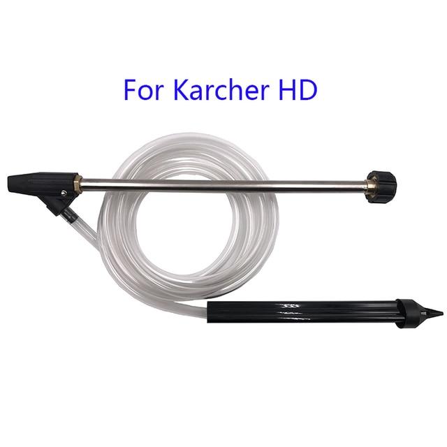 Wet Sand Blaster Set with 3m hose for Karcher HDS Pro Models, Karcher HD Model with m22 Female Thread Adapter